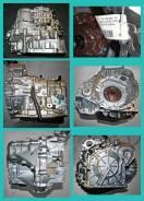 Автоматическая коробка переключения передач. Toyota: Picnic Verso / Avensis Verso, Voxy, Noah, RAV4, Picnic Verso, Allion, Vista Ardeo, Vista, Camry...