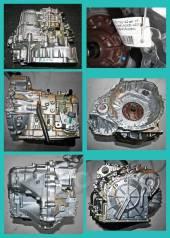 АКПП. Toyota: Picnic Verso, Isis, Camry, Nadia, Vista Ardeo, Avensis Verso, Picnic, Noah, Avensis, Voxy, Gaia, Wish, Premio, Allion, Opa, Vista, RAV4...