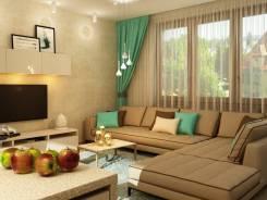 Дизайн проект дома площадью 160м. кв. Тип объекта дом, срок выполнения 3 месяца