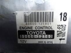 Блок управления двс. Toyota Corolla Fielder, NZE124 Toyota Allex, NZE124 Toyota Corolla Runx, NZE124 Двигатель 1NZFE