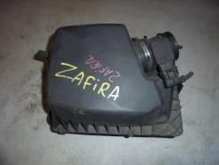 Корпус воздушного фильтра. Opel Zafira, A05