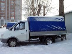 ГАЗ 3302. Газель 3302, 2 464 куб. см., 1 500 кг.