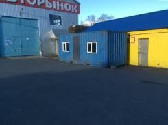 20 футовый контейнер утеплённый, бытовка, дача, офис !. Высотная 17а, р-н Авторынок КЖГС, отопление электрическое, от частного лица (собственник)