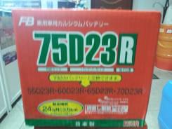 FB Super Nova. 65 А.ч., правое крепление, производство Япония