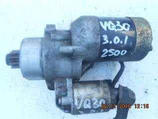 Стартер. Nissan Cedric Двигатели: VQ30DET, VQ30DD, VQ30E, VQ30DE