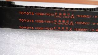 Ремень ГРМ. Toyota: Camry, RAV4, Avensis, Picnic, Carina E, Carina Renault Twingo Двигатели: 5SFE, 3SFE, D4F, C3G, D7D, D7F, D4D