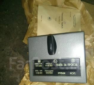 Таксометр ТАМ-Л1 ГАЗ-24 новый с паспортом