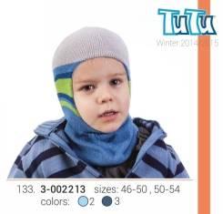 Шлемы. Рост: 50-60 см
