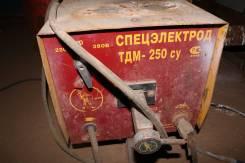 Сварочное оборудование.