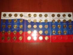 Набор монет России 2010-2016 гг.