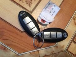 Ключ зажигания. Nissan Serena, C25, CNC25, NC25, CC25