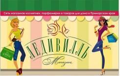 Продавец-кассир. ИП Литош А.А. Улица Суханова 55б