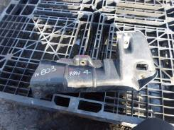 Защита топливного бака. Toyota RAV4, ACA21
