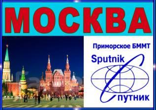 Москва. Экскурсионный тур. Жемчужина Северное Руси