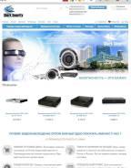 Продам Магазин по продаже систем Безопасности и Видеонаблюдения в инте