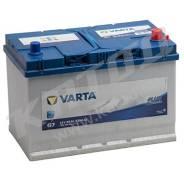 Varta. 95 А.ч., правое крепление, производство Европа