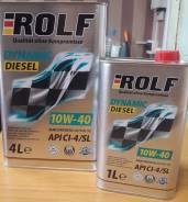 ROLF. Вязкость 10W-40, полусинтетическое