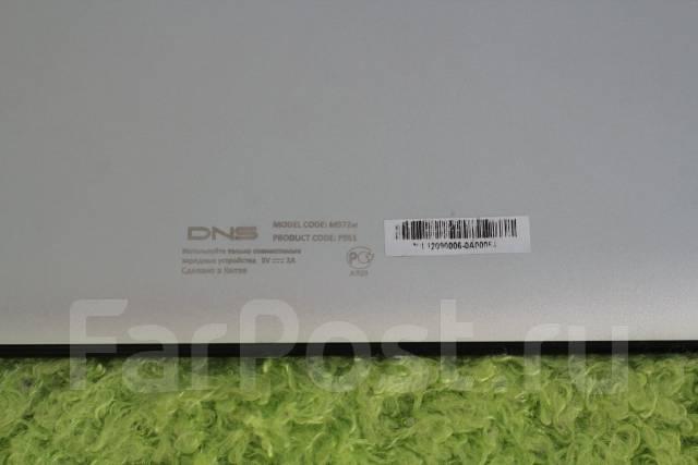 DNS AirTab M972w