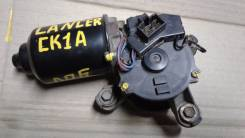 Мотор стеклоочистителя. Mitsubishi Mirage, CJ2A, CK4A, CJ1A, CJ4A, CM5A, CK2A, CK8A, CP9A, CK6A, CN9A, CM8A, CL2A, CK1A, CM2A Mitsubishi Chariot Grand...