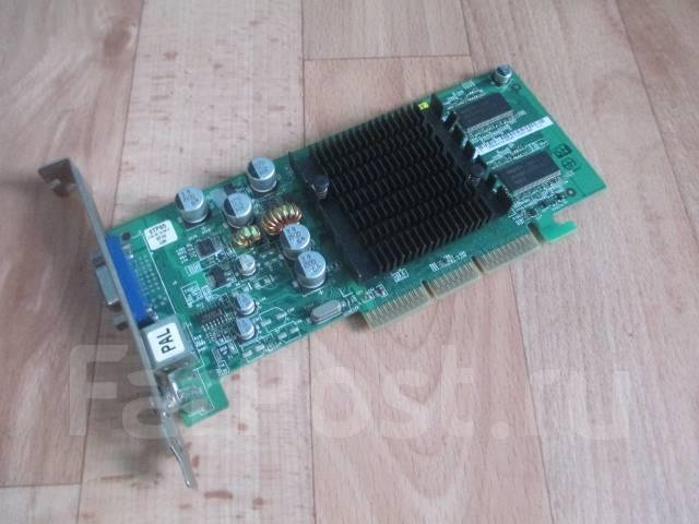 Купить видеокарту nvidia geforce fx 5200 asics gt 2000 5 купить