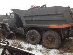 Урал. -самосвал в ОТС с ЯМЗ-238, 14 860 куб. см., 10 000 кг.