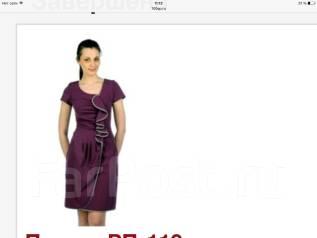 Платья. 44, 40-44