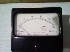 Измерители.