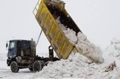 Вывоз снега и льда.