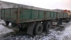 МАЗ. Продается полуприцеп , 20 000 кг.