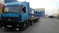 МАЗ 544008-030-011. Продам МАЗ 5440008, 15 000 куб. см., 30 000 кг.