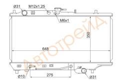 Радиатор MAZDA FAMILIA/323/ASTINA/PROTEGE 89-94 SAT SG-MZ0001-89