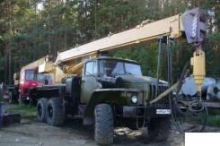 КС 35719-3, 1999. Срочно недорого продается краново-бурильная установка на базе а/м Урал, 11 150 куб. см., 17 900 кг.