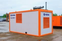 Дизель-генераторы. 13 000 куб. см.