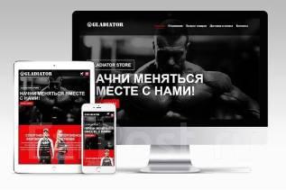Сайт-визитка за 5 т. р. Интернет-магазин за 10 т. р