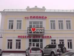 Акция аренда недорого! Сдается в аренду помещение. 800 кв.м., улица Калинина 32, р-н, центр(старый город)