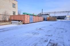 Аренда контейнеров. 30 кв.м., улица Производственная 12, р-н Индустриальный