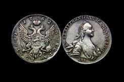 Екатерина 2 полтина 1762 год