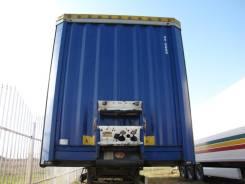 Krone SDP27. Полуприцеп, 43 000 кг.