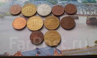 Латвия. 11 монет без повторов.