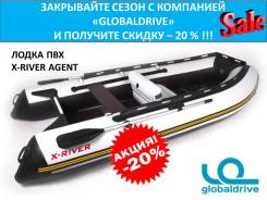 X-River Agent 340. Год: 2017 год, длина 3,40м.