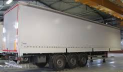 Kassbohrer. Maxima XS (domestic) штора, ворота, борт, 31 950 кг.