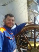 Помощник капитана вахтенный. Средне-специальное образование, опыт работы 4 года