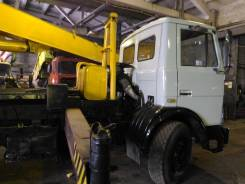 Ивановец КС-35715. Продам автокран