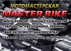 Ремонт мотоциклов, тюнинг, обслуживание мототехники