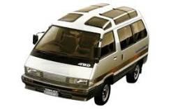Дверь боковая. Toyota Masterace, KR26, YR28, KR27, CR21, CR27, CR28, CR36, CR37, CR30, YR36, YR25, YR20 Toyota Town Ace, CR30, YR25, YR36, CR30G, YR20...