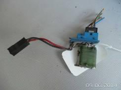 Резистор отопителя Opel Vectra B (1995 - 1999)