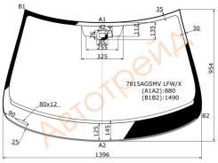 Стекло лобовое в клей SKODA RAPID/SEAT TOLEDO 2013- 7815AGSMV LFW/X XYG