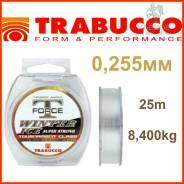 Леска монофильная зимняя Trabucco T-Force Winter Ice 25m 0,255мм 8,400kg