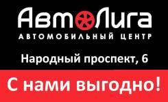 Замена масла со скидкой 50% плюс подарок - купон на 300 рублей!
