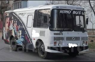 менять водитель автобуса в хабаровске вакансии вахтовым методом Хабаровске